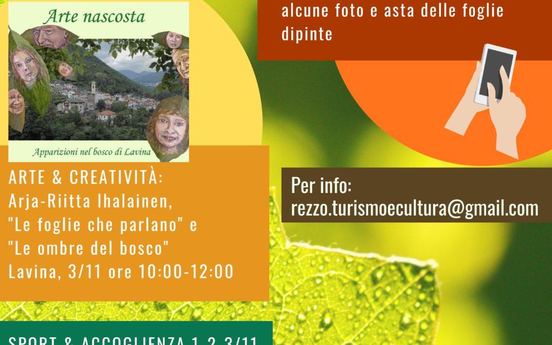 """Contest Fotografico """"Clicca la Valle della Giara"""""""
